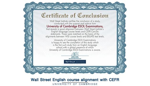 certificated-item1
