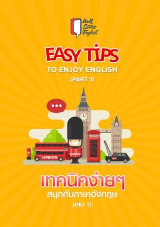 01-WSE-English-tips-PDF_page-0001