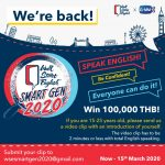 Wall Street English Smart Gen 2020