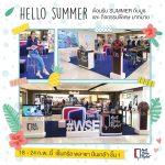 ต้อนรับ Summer ที่แสนสดใส ไปกับ Wall Street English!