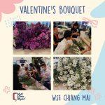 ❤️ต้อนรับเดือนแห่งความรัก กับ Valentine's Activities จากสาขาต่างๆ❤️